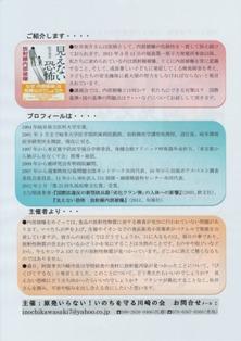 SCN_0007web.jpg