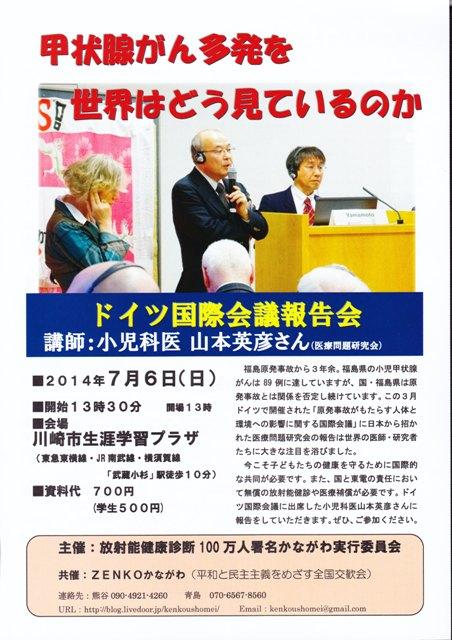 SCN_0038web.jpg